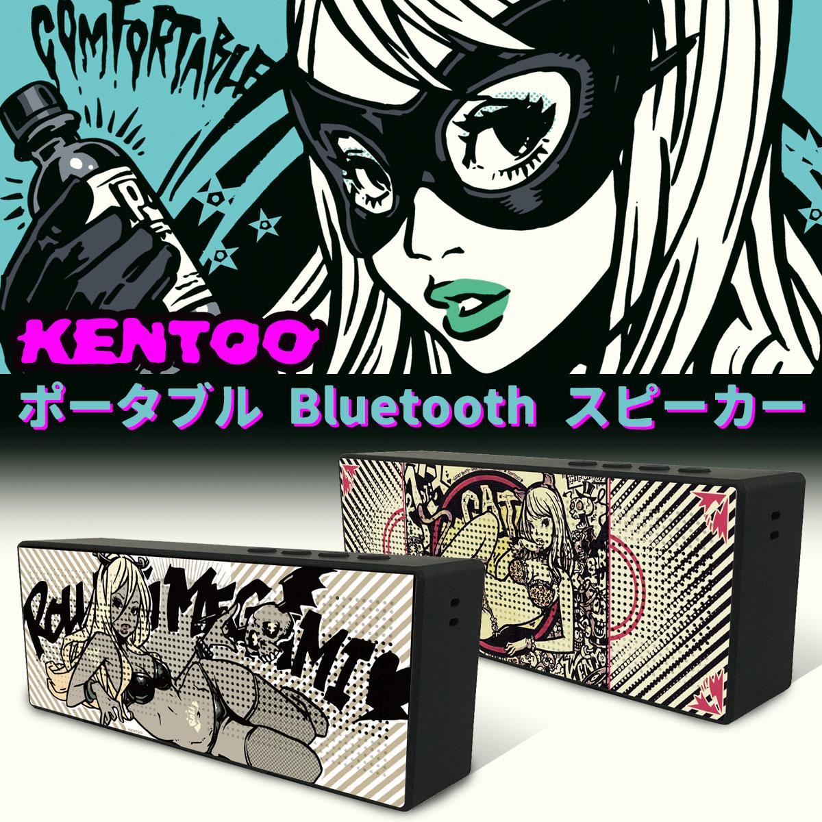 スピーカー Bluetooth 高音質 ブルートゥース スピーカー大音量 ワイヤレス スピーカー ポータブル iPhone Android 作家 KENTOO sp01-005