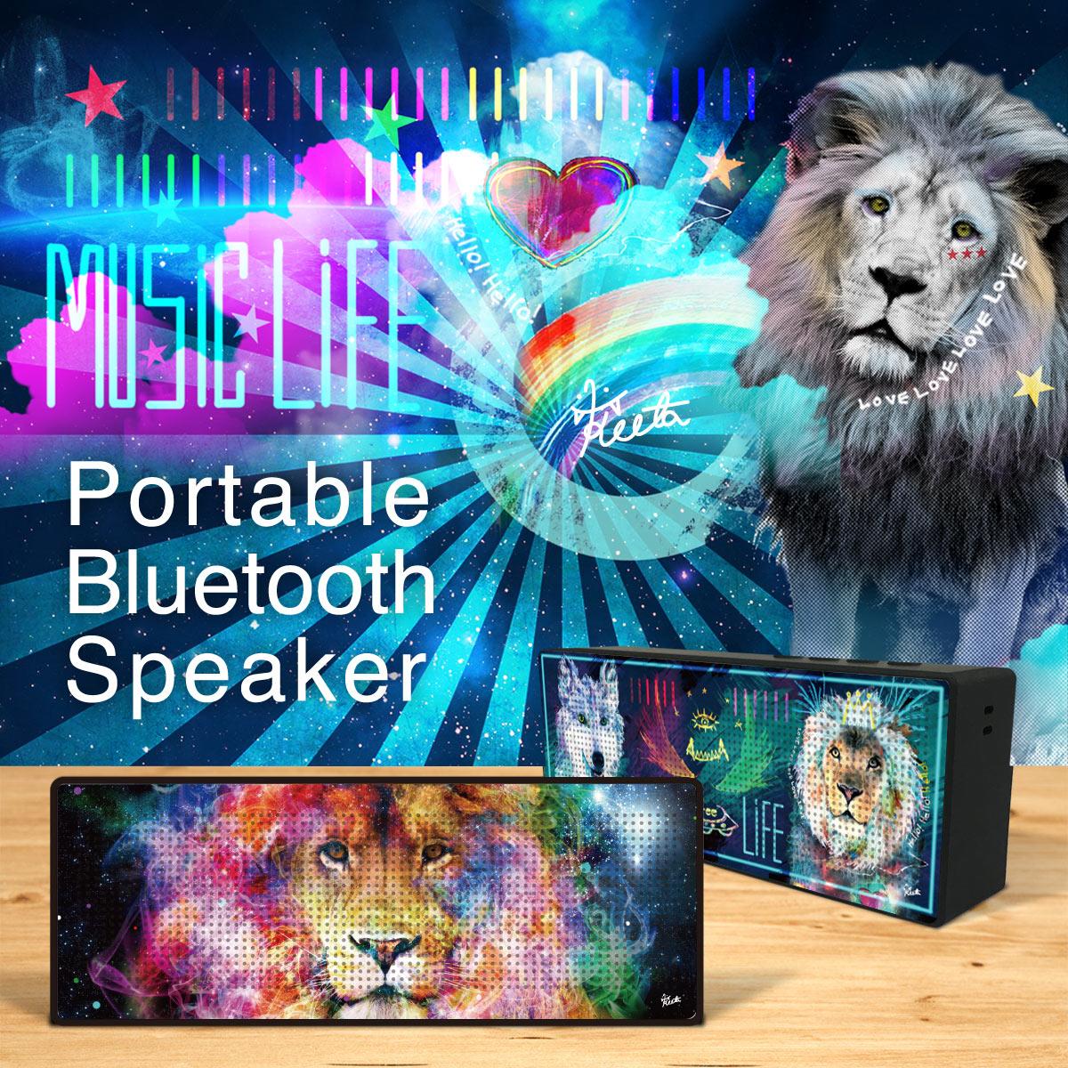 スピーカー Bluetooth 高音質 ブルートゥース スピーカー大音量 ワイヤレス スピーカー ポータブル iPhone Android keeta sp01-009