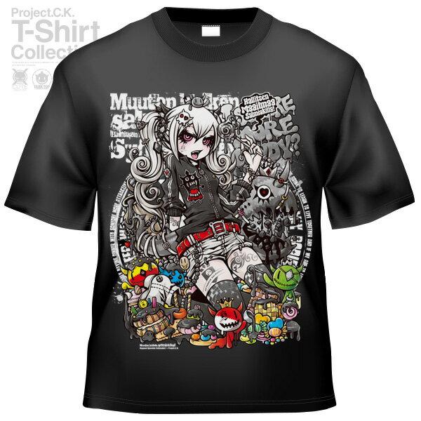 【Project.C.K】【プロジェクトシーケー】【Tシャツ】【キャラクター】【サルミ悪鬼(黒)】11-pck-0069