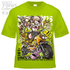【Project.C.K】【プロジェクトシーケー】【Tシャツ】【キャラクター】【REVOLVER -another-】11-pck-0081