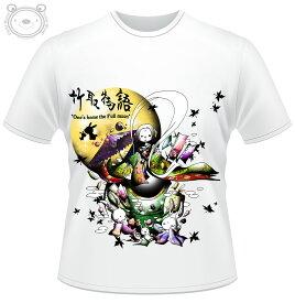 Little World リトルワールド Tシャツ メンズ イラスト かぐや姫 25-tm-0032