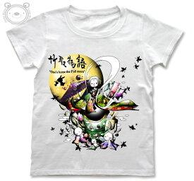Little World リトルワールド Tシャツ レディース イラスト かぐや姫 25-tw-0032