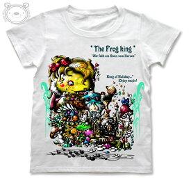 Little World リトルワールド Tシャツ レディース イラスト カエルの王様 25-tw-0095