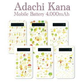 モバイルバッテリー 4000mAh 極薄 軽量 iPhone android スマホ 充電器 スマートフォン モバイル バッテリー 携帯充電器 充電 Adachi Kana bt-033-s