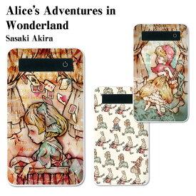 モバイルバッテリー 4000mAh 極薄 軽量 iPhone android スマホ 充電器 スマートフォン モバイル バッテリー 携帯充電器 充電 sasaki akira bt-041-s