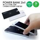 ワイヤレス充電器 ワイヤレス 充電器 モバイルバッテリー 7200mAh Qi iPhoneXS Max iPhoneXR iPhone8 iPhone8 Pl...