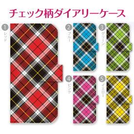 スマホケース 手帳型 全機種対応 手帳 ケース カバー iPhoneXS Max iPhoneXR iPhoneX iPhone8 ケース iPhone7 Xperia XZ3 SO-01L XZ2 SO-05K SO-03K XZ1 XZ aquos sense2 SH-01L shv43 R2 sh-04k shv42 R galaxy S9 S8 チェック柄 06-ip5-ds0033-zen