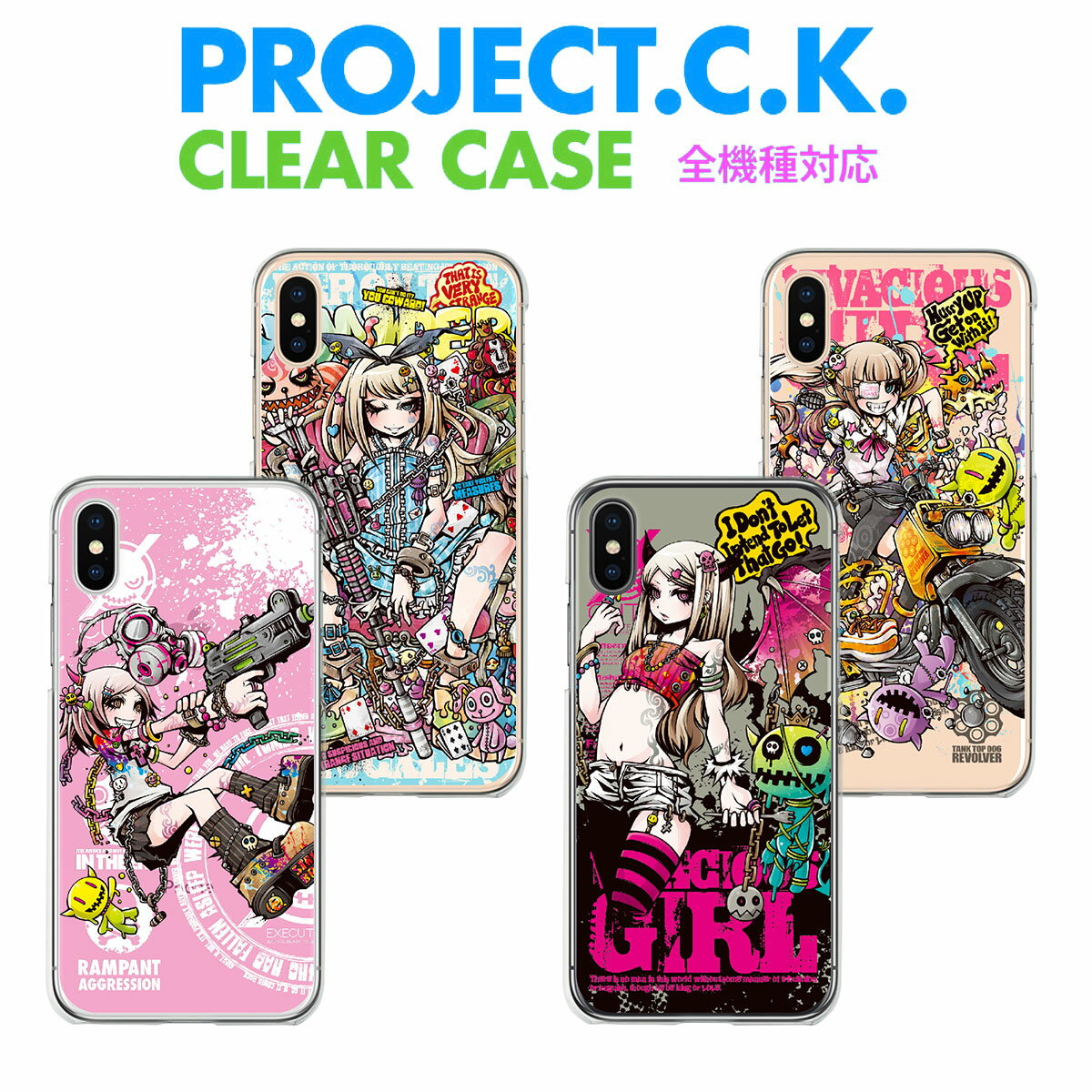 スマホケース 全機種対応 ケース カバー ハードケース クリアケース iPhoneXS Max iPhoneXR iPhoneX iPhone8 Plus iPhone7 iPhone6s iPhone6 Plus iPhone SE 5s Xperia XZ2 XZ1 XZ XZs SO-05K SO-03K aquos R2 R SH-03K galaxy S9 S8 Project.C.K. 11-zen-ca001