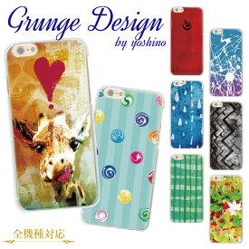 スマホケース 全機種対応 ケース カバー ハードケース クリアケースiPhoneXI iPhoneXIR MAX iPhoneXS Max iPhoneXR iPhoneX iPhone8 iPhone7 iPhone Xperia 1 SO-03L SOV40 Ase XZ3 XZ2 XZ1 XZ aquos R3 sh-04l R2 galaxy S10 S9 S8 yoshino 38-zen-02