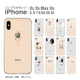 iPhone 11 Pro Max iphone8 ケース iPhone11 iPhoneXS Max iPhoneXR iPhoneX iPhone8 Plus iPhone iphone7 Plus iPhone6s iphoneSE iPhone5s スマホケース ハードケース カバー かわいい 97-ip6-008