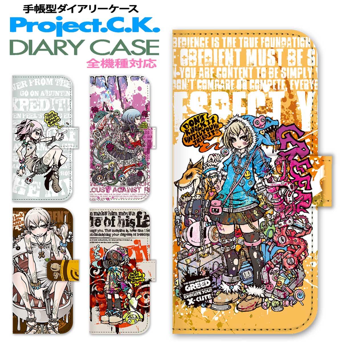 スマホケース 手帳型 全機種対応 手帳 ケース カバー iPhoneXs Max XR iPhoneX iPhone8 ケース iPhone7 iPhone6s Plus iPhone SE Xperia XZ2 SO-03K SO-05K XZ1 SO-01K XZ SO-04J XZs SO-03J aquos R2 sh-04k R sh-03k galaxy S9 S8 99-zen-077