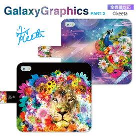 スマホケース 手帳型 全機種対応 手帳 ケース カバー iPhone 11 Pro Max iPhone11 iPhoneXS Max iPhoneXR iPhoneX iPhone8 iPhone7 iPhone Xperia 1 SO-03L SOV40 Ase XZ3 XZ2 XZ1 XZ aquos R3 sh-04l shv44 R2 sense2 galaxy S10 S9 S8 keeta 99-zen-096