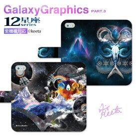 スマホケース 手帳型 全機種対応 手帳 ケース カバー レザー iPhoneXS Max iPhoneXR iPhoneX iPhone8 iPhone7 iPhone Xperia 1 SO-03L SOV40 Ase XZ3 SO-01L XZ2 SO-05K XZ1 XZ aquos R3 sh-04l shv44 R2 sh-04k sense2 galaxy S10 S9 S8 keeta 99-zen-103-s