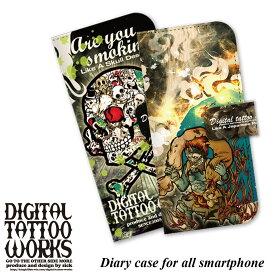 スマホケース 手帳型 全機種対応 手帳 ケース カバー iPhone 11 Pro Max iPhone11 iPhoneXS Max iPhoneXR iPhoneX iPhone8 iPhone7 iPhone Xperia 1 SO-03L SOV40 Ase XZ3 XZ2 XZ1 XZ aquos R3 sh-04l shv44 R2 sense2 galaxy S10 S9 S8 sick 99-zen-159