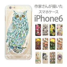 iPhone 11 Pro Max iPhone11 ケース iPhone Xi MAX XIR iPhoneXS Max iPhoneXR iPhoneX iPhone8 iphone7 Plus iPhone6s スマホケース ソフトケース カバー TPU かわいい かわいい 97-ip6-tp027