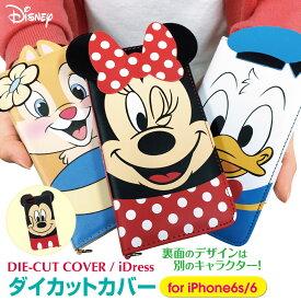 ディズニー スマホケース 手帳型 手帳 ケース カバー iPhone6s iPhone6 character-003
