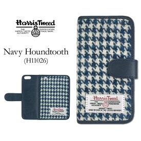 送料無料 ハリスツイード スマホケース 手帳型 ケース iPhone7 iPhone6s iPhone6 Plus Harris Tweed jiang-ht-h11026