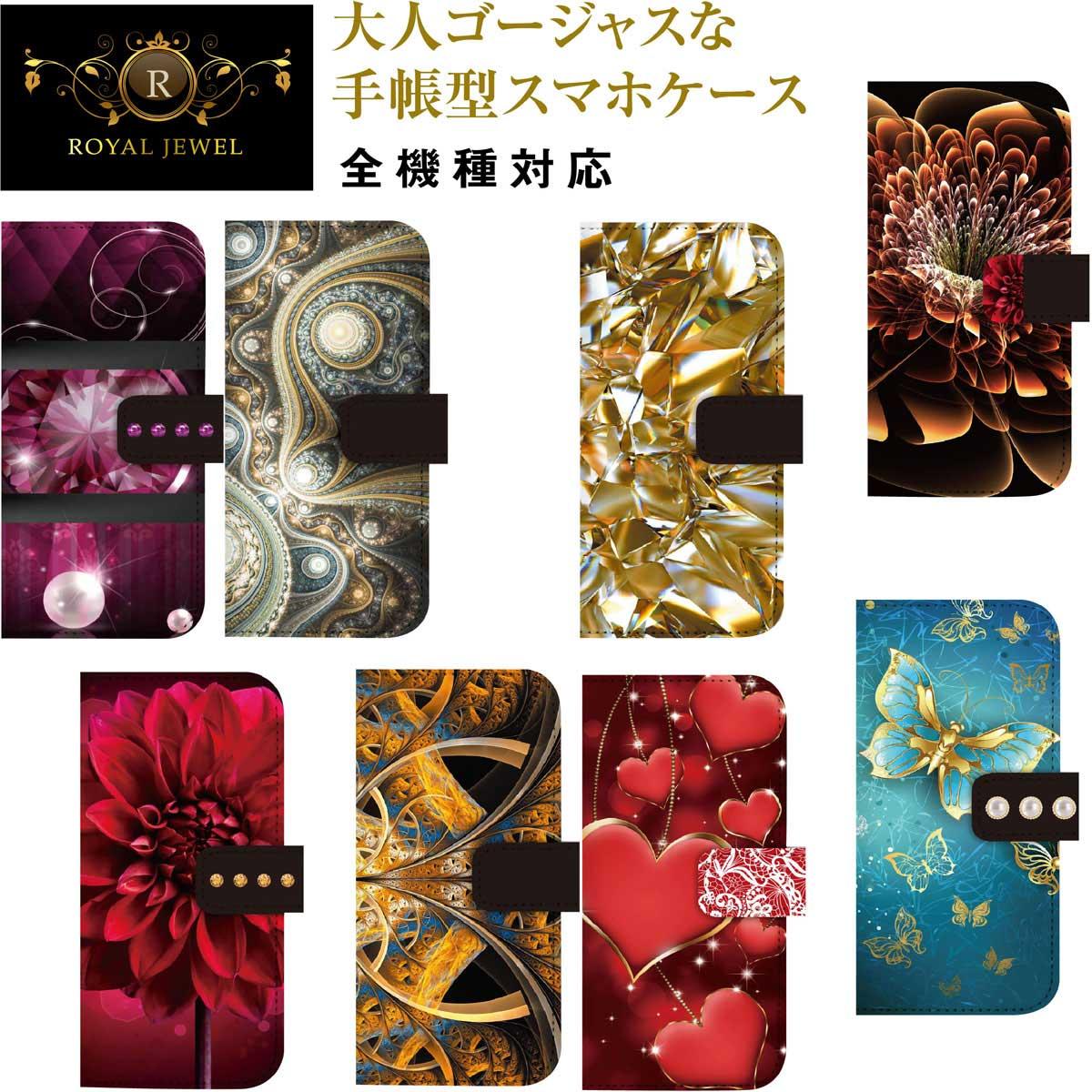 スマホケース 手帳型 全機種対応 手帳 ケース カバー レザー iPhoneXS Max iPhoneXR iPhoneX iPhone8 ケース iPhone7 iPhone SE Xperia XZ2 SO-05K SO-03K XZ1 SO-01K XZ SO-04J XZs SO-03J aquos R2 sh-04k shv42 R sh-03k galaxy S9 S8 かわいい jiang-ds129