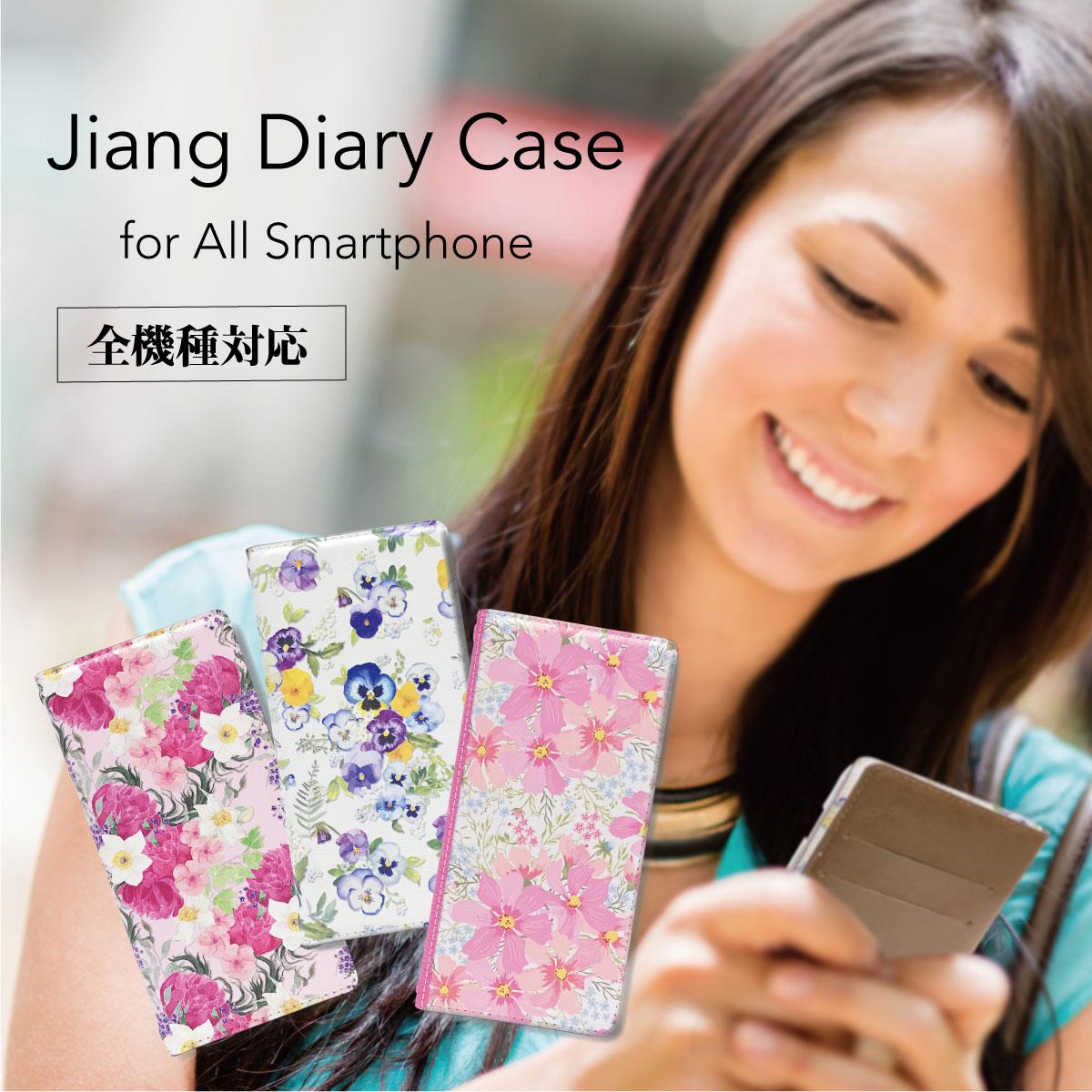 スマホケース 手帳型 全機種対応 手帳 ケース カバー ベルトなし iPhoneX iPhone8 iphoneX ケース iPhone7 iPhone6s Plus iPhone SE Xperia XZ2 SO-05K SO-03K XZ1 SO-01K XZs SO-03J aquos R2 sh-04k R sh-03k shv39 arrows galaxy S9 S8 花柄 jiang-ds703