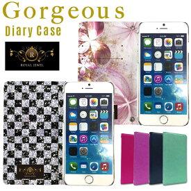 スマホケース 手帳型 全機種対応 手帳 ケース カバー ベルトなし iPhoneXS Max iPhoneXR iPhoneX iPhone8 ケース iPhone7 iPhone Xperia 1 SO-03L Ace SO-02L XZ3 SO-01L XZ2 SO-05K XZ1 aquos R3 sh-04l shv44 R2 sh-04k R galaxy S10 S9 S8 大人ゴージャス jiang-ds807