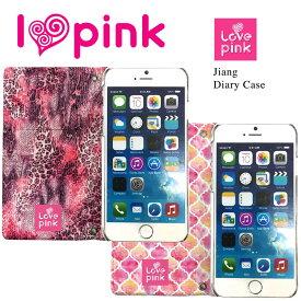スマホケース 手帳型 全機種対応 手帳 ケース カバー ベルトなし iPhoneXS Max iPhoneXR iPhoneX iPhone8 ケース iPhone7 iPhone Xperia 1 SO-03L Ace SO-02L XZ3 SO-01L XZ2 SO-05K XZ1 aquos R3 sh-04l shv44 R2 sh-04k R galaxy S10 S9 S8 ピンク jiang-ds811
