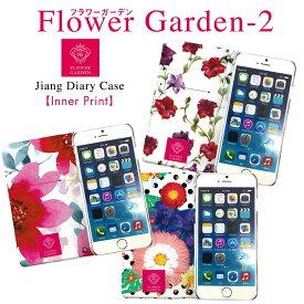スマホケース 手帳型 全機種対応 手帳 ケース カバー ベルトなし iPhoneXS Max iPhoneXR iPhoneX iPhone8 ケース iPhone7 iPhone Xperia 1 SO-03L Ace SO-02L XZ3 SO-01L XZ2 SO-05K XZ1 aquos R3 sh-04l shv44 R2 sh-04k R galaxy S10 S9 S8 かわいい 花柄 jiang-ds813