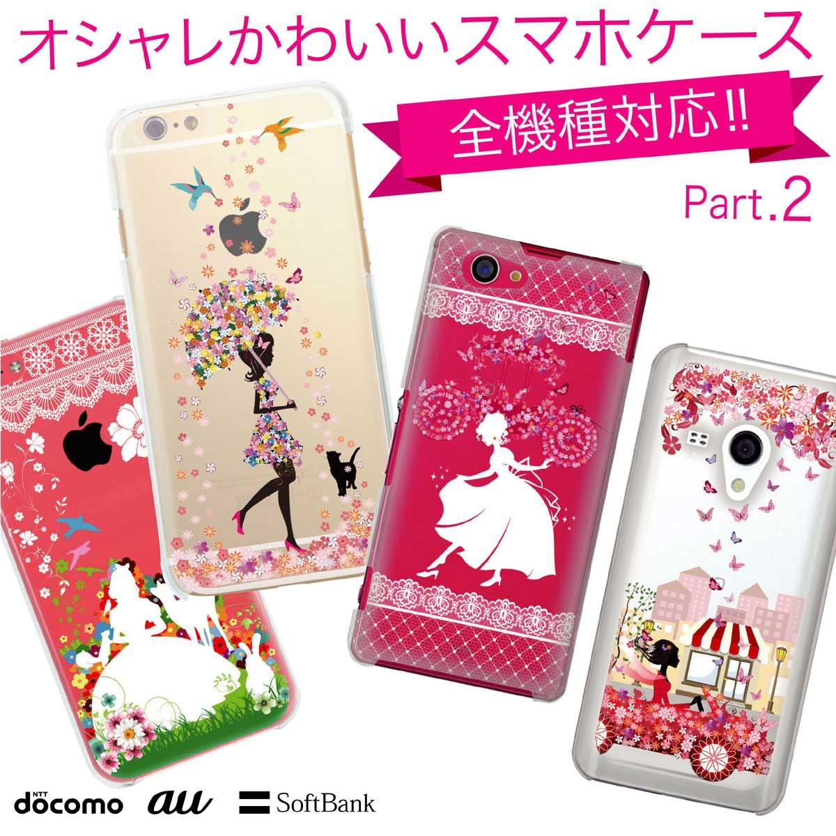 スマホケース 全機種対応 ケース カバー ハードケース クリアケース iPhoneXS Max iPhoneXR iPhoneX iPhone8 Plus iPhone7 iPhone6s iPhone SE 5s Xperia XZ3 XZ2 XZ1 XZ XZs SO-01L SO-05K SO-03K aquos R2 R SH-03K galaxy S9 S8 アリス 01-zen-kawaii