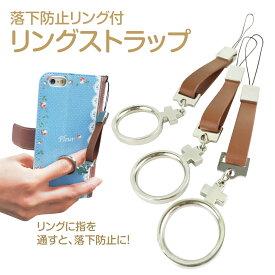 リングストラップ jiang ジアン 手帳型 スマホケース ストラップ ケース カバー オシャレ かわいい 着せ替え ring-strap