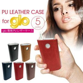グロー 専用ケース 電子タバコ グローケース カバー gloケース puレザー レザー gl-case01 送料無料 発送はメール便