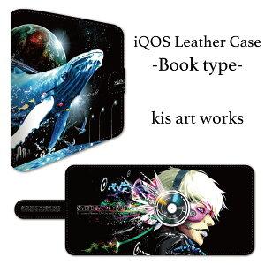 アイコスケース iQOS アイコス 専用 ケース カバー 合皮 レザー ケース ストラップ付 クリーナー ヒートスティック 収納 iCOSケース アイコスカバー iCOSカバー シンプル おしゃれ 革 人気 便利
