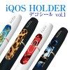 眼睛Koss封条iQOS眼睛Koss封条箱盖香烟电子tabakosutekkahorudadekoshiru iQOS封条大人豪华的iq05-001发送