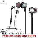 ワイヤレスイヤホン ワイヤレス イヤホン Bluetooth iphone 両耳 スポーツイヤホン ハンズフリー ワイヤレス イヤホン ランニング ボロフォン BOROFONE borofone-be11