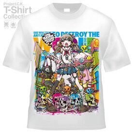 【Project.C.K】【プロジェクトシーケー】【Tシャツ】【キャラクター】【exclaim】11-pck-0075