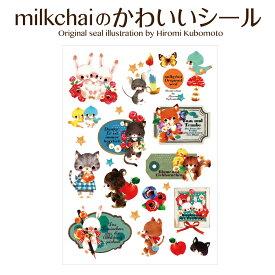 シール ステッカー キャラクター かわいい ねこ ネコ milkchai seal-001