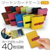 卡片匣超過40張收藏點數卡信用卡皮革喜愛的女子的大容量那麼玫瑰花人cardcase-01
