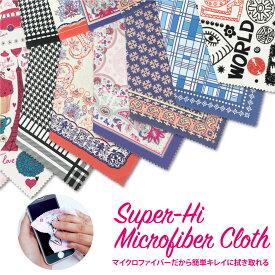 マイクロファイバークロス マイクロクロス 超極細繊維 クロス ストラップ スマホ iPhone6s iPhone SE Xperia AQUOS ARROWS かわいい cloth-002