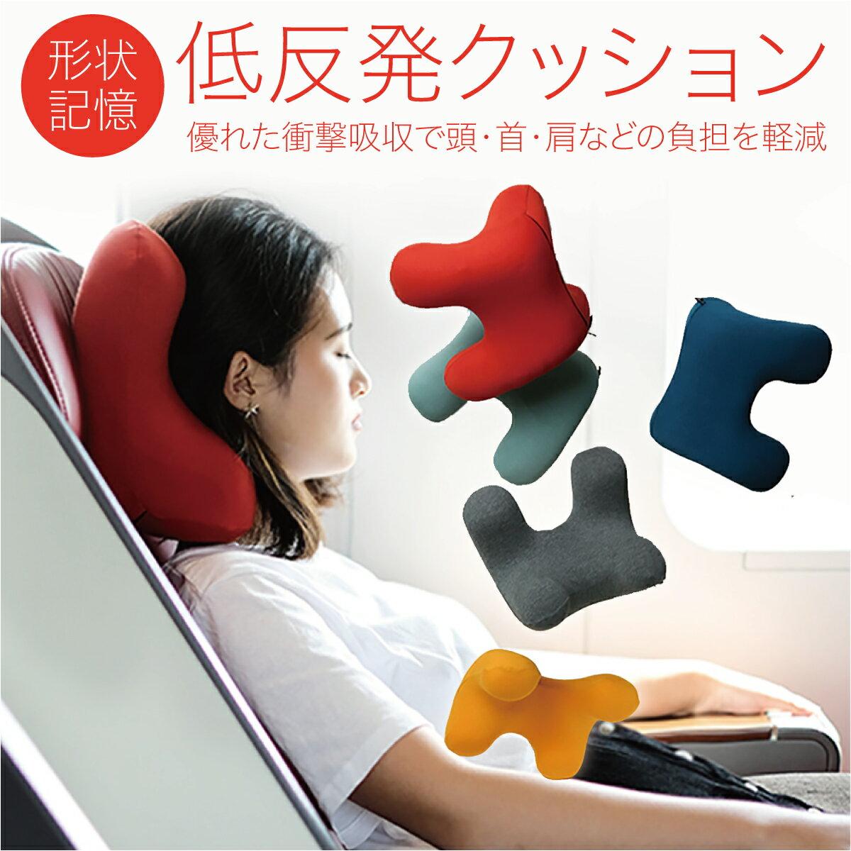ネックピロー 飛行機 低反発 クッション 飛行機 ネックピロー おすすめ トラベル エラー お昼寝 まくら 枕 マット かわいい pillow-01