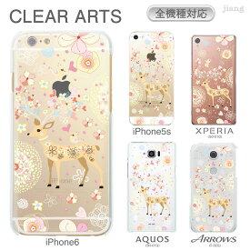 スマホケース 全機種対応 ケース カバー ハードケース クリアケースiPhoneXI iPhoneXIR MAX iPhoneXS Max iPhoneXR iPhoneX iPhone8 iPhone7 iPhone Xperia 1 SO-03L SOV40 Ase XZ3 XZ2 XZ1 XZ aquos R3 sh-04l R2 galaxy S10 S9 S8 01-zen-ca0156