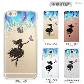 スマホケース 全機種対応 ケース カバー ハードケース クリアケース iPhoneXS Max iPhoneXR iPhoneX iPhone8 iPhone7 iPhone Xperia 1 SO-03L SOV40 Ase XZ3 SO-01L XZ2 XZ1 XZ aquos R3 sh-04l shv44 R2 sh-04k sense2 galaxy S10 S9 S8 22-zen-ca0500s