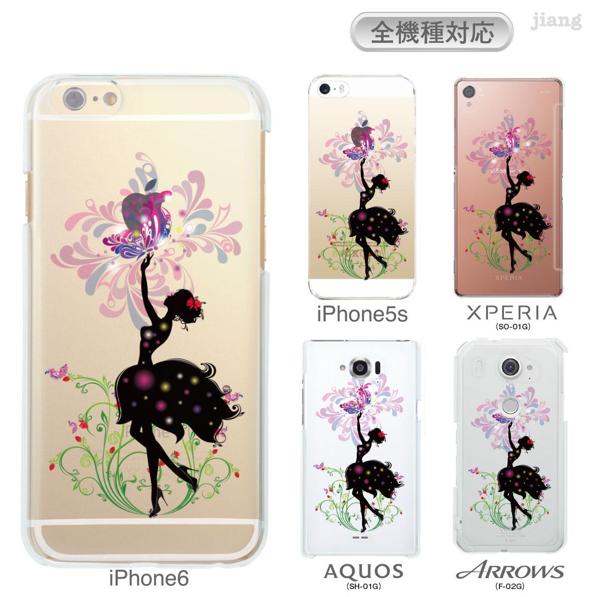 スマホケース 全機種対応 ケース カバー ハードケース クリアケース iPhoneXS Max iPhoneXR iPhoneX iPhone8 iPhone7 iPhone Xperia 1 SO-03L SOV40 Ase XZ3 SO-01L XZ2 XZ1 XZ aquos R3 sh-04l shv44 R2 sh-04k sense2 galaxy S10 S9 S8 22-zen-ca0502