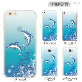スマホケース 全機種対応 ケース カバー ハードケース クリアケース iPhone11 Pro Max iPhoneXS Max iPhoneXR iPhoneX iPhone8 iPhone7 iPhone Xperia 1 SO-03L SOV40 Ase XZ3 XZ2 XZ1 XZ aquos R3 sh-04l R2 galaxy S10 S9 S8 22-zen-ca0504