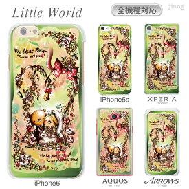 スマホケース 全機種対応 ケース カバー ハードケース クリアケース iPhoneXS Max iPhoneXR iPhoneX iPhone8 iPhone7 iPhone Xperia 1 SO-03L SOV40 Ase XZ3 SO-01L XZ2 XZ1 XZ aquos R3 sh-04l shv44 R2 sh-04k sense2 galaxy S10 S9 S8 Little World 25-zen-ca0167s