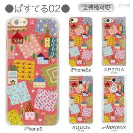 スマホケース 全機種対応 ケース カバー ハードケース クリアケース iPhone11 Pro Max iPhoneXS Max iPhoneXR iPhoneX iPhone8 iPhone7 iPhone Xperia 1 SO-03L SOV40 Ase XZ3 XZ2 XZ1 XZ aquos R3 sh-04l R2 galaxy S10 S9 S8 かねあきなおこ 39-zen-ca0002