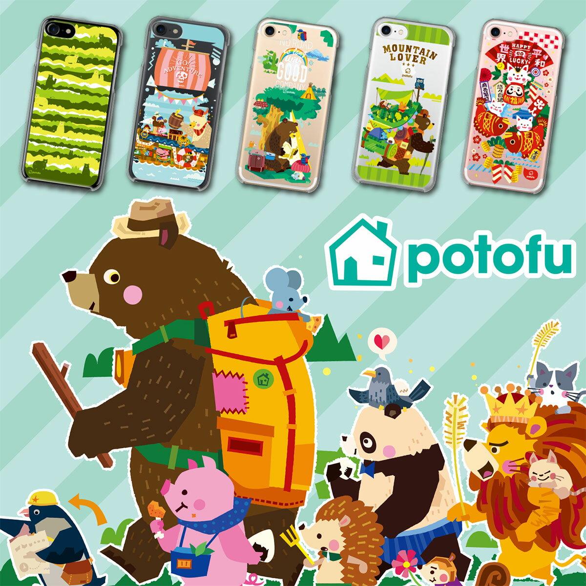 スマホケース 全機種対応 ケース カバー ハードケース クリアケース iPhoneXS Max iPhoneXR iPhoneX iPhone8 Plus iPhone7 iPhone6s iPhone SE 5s Xperia XZ3 XZ2 XZ1 XZ XZs SO-01L SO-05K SO-03K aquos R2 R SH-03K galaxy S9 S8 クマ potofu 80-zen-ca001