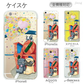 スマホケース 全機種対応 ケース カバー クリアケース iPhone ES 11 Pro Max iPhone11 iPhoneXS Max iPhoneXR iPhoneX iPhone8 Xperia5 SO-01M SOV41 xperia8 xperia1 SO-03L aquos sense3 lite SH-02M R3 galaxy a20 S10 S9 S8 けいすけ パグ 86-zen-ca0003