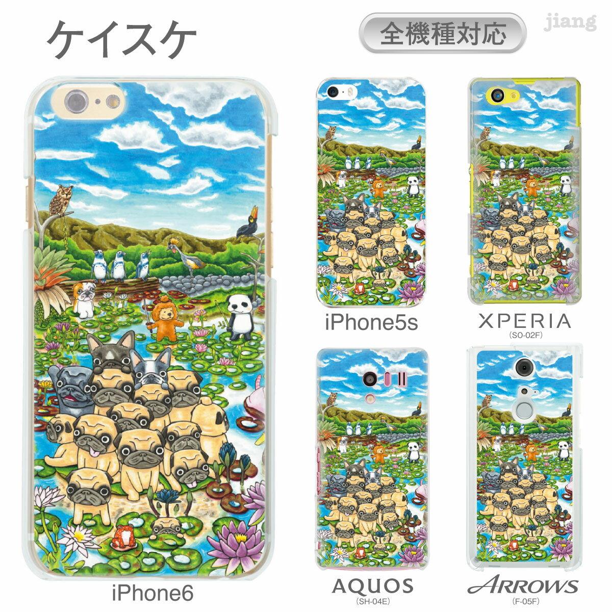 スマホケース 全機種対応 ケース カバー ハードケース クリアケースiPhoneX iPhone8 iPhone7s Plus iPhone7 iPhone6s iPhone6 Plus iPhone SE 5s Xperia XZ1 SO-01K SO-02K XZ so-04j XZs so-03j aquos R SH-01K SHV41 けいすけ パグ 86-zen-ca0004