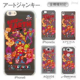 スマホケース 全機種対応 ケース カバー ハードケース クリアケース iPhone11 Pro Max iPhoneXS Max iPhoneXR iPhoneX iPhone8 iPhone7 iPhone Xperia 1 SO-03L SOV40 Ase XZ3 XZ2 XZ1 XZ aquos R3 sh-04l R2 galaxy S10 S9 S8 アートジャンキー 88-zen-ca0004