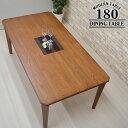 ダイニングテーブル 木製 6人用 幅180cm ブラウン色 モダン maiku180-371burod ダイニング テーブル 北欧 シンプル レ…