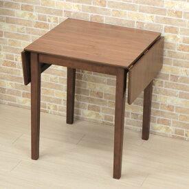 ダイニングテーブル 60/80/100cm wdl100bata-371wn MTウォールナット色 両バタフライ 両サイド 両側 コンパクト 木製 組立品 カフェ 食卓 北欧 シンプル バタフライテーブル 伸縮式 伸長 ドロップリーフ 2s-1k-145 hg