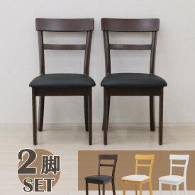 ダイニングチェア 2脚セット 完成品 ab-ch-360 ダークブラウン ナチュラル ホワイト 白色 椅子 イス クッション 軽量 いす チェア 木製 北欧 カフェ シンプル かわいい リビング 食卓 キッチン ウッドダイニング 8s-1k-190 hg
